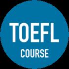 TOEFL対策コースアイコン