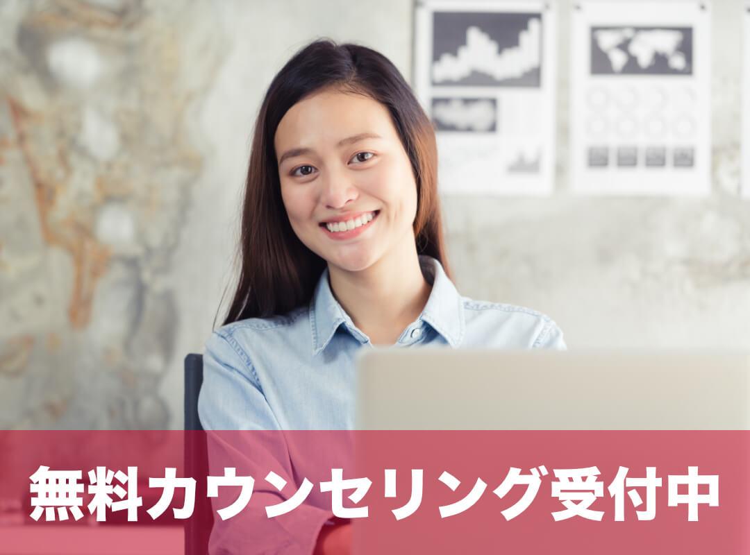 SOLO IELTS TOEFLの無料カウンセリング